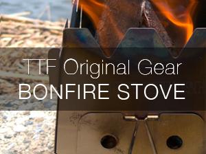 Bonfire Stove | ボンファイヤーストーブ