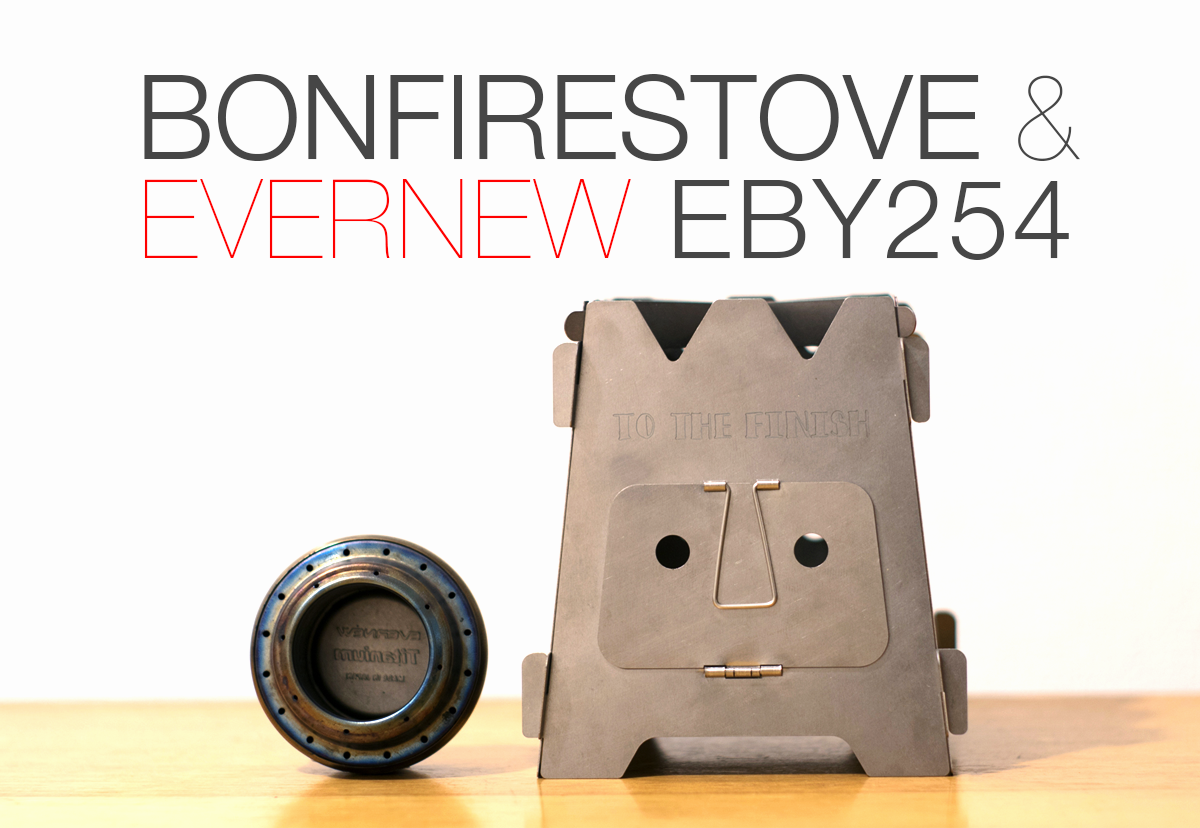 B&E_eye